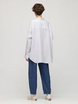 Рубашка Из Хлопка Поплин R13 72I3KH008-UFVSUExFIFBJTlNUUklQ0