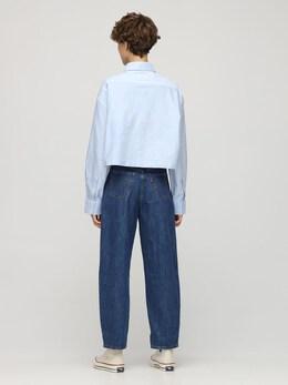 Рубашка Из Хлопка Поплин R13 72I3KH006-TElHSFQgQkxVRQ2