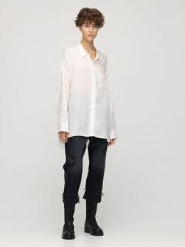 Атласная Рубашка Оверсайз R13 72I3KH004-V0hJVEU1