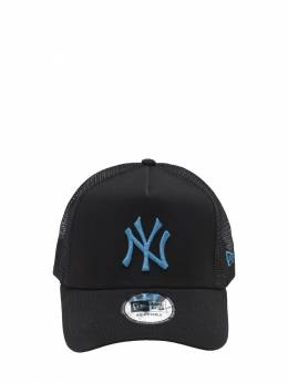 League Essential Trucker Ny Yankees Cap New Era 72IXME050-QkxLRFRM0