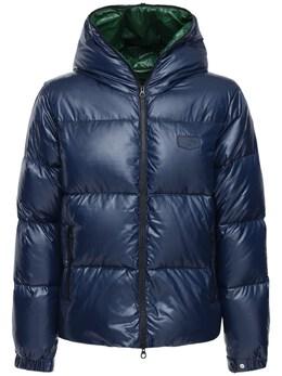 Куртка На Пуху Из Нейлона Duvetica 72IG1B005-Nzc50