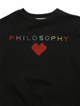 Полухлопковый Свитшот С Вышитым Логотипом Philosophy Di Lorenzo Serafini 72I1VN025-MDA0Ng2