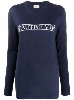 L'Autre Chose джемпер вязки интарсия с логотипом B15310674017200