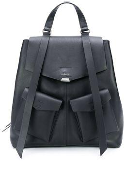 Allsaints рюкзак Darcy с карманами DARCYWB074R