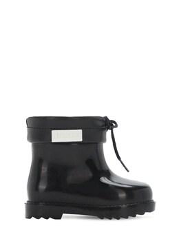 Scented Glitter Rubber Boots Mini Melissa 72I91Z002-NTA3NTE1