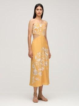 Платье Миди Из Шелка С Вышивкой Johanna Ortiz 72IXLT004-WUVMTE9XIE9DSFJF0