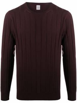 Eleventy fine-knit ribbed wool jumper B71MAGB20MAG0B043