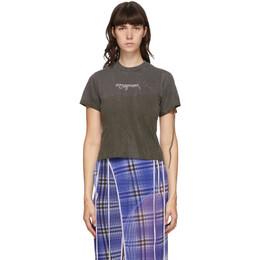 Ottolinger Black Organic Fitted T-Shirt AW20TS02B