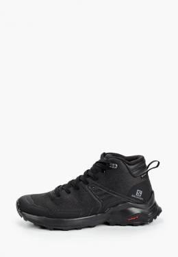 Ботинки Salomon L41095700