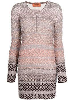 Missoni glitter knit layered dress MDG00704BK00MH