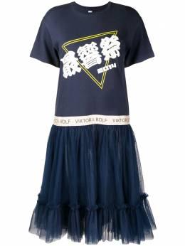 Viktor & Rolf платье-футболка из тюля с оборками 79ARECYCLEDGARMENT
