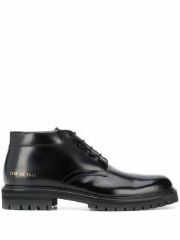 Common Projects patent leather work boots 2290