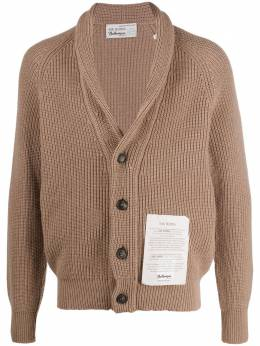 Ballantyne knitted cardigan with logo patch R2K0955K021