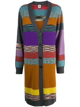 M Missoni striped cardigan 2DM001062K0067