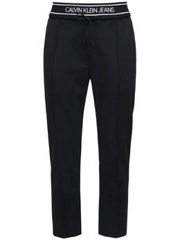Спортивные Брюки С Логотипом 16см Calvin Klein Jeans 72IJSG014-QkFF0