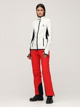 Куртка Из Флиса Стрейч Moncler Grenoble 72I4XY040-MDM00