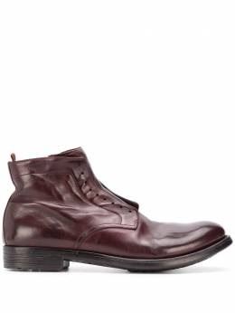 Officine Creative zip-up leather boots HIVE014