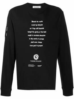Undercover blackletter-print cotton T-shirt UCZ48917