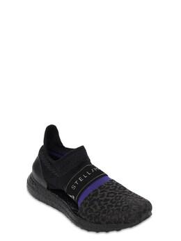 Кроссовки Stella Mccartney Ultraboost Adidas by Stella McCartney 72I00A004-Q0JMQUNLL0NQVVJQTC9Q0