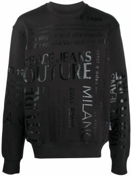 Versace Jeans Couture толстовка с логотипом B7GZA7TZ30318