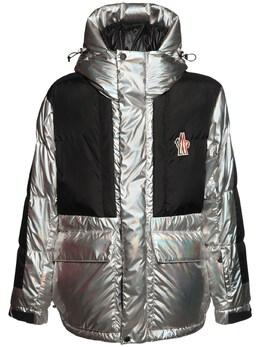 Куртка Breuil На Пуху Moncler Grenoble 72IL72020-OTAw0