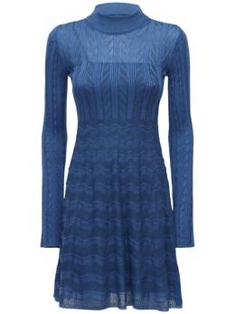 Короткое Трикотажное Платье Из Шерсти M Missoni 72IE13012-OTM5NjQ1