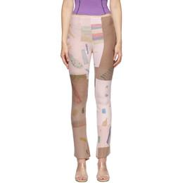 Eckhaus Latta Multicolor Filati Lounge Pants 002-EL-PF20-C