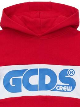 Свитшот С Капюшоном И Принтом Логотипа GCDS 72I1V6002-MDQw0