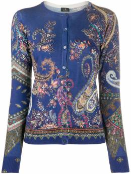 Etro paisley print knitted jumper 193709182