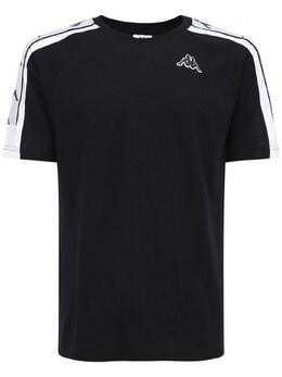 Рубашка Из Хлопка Banda 10 Arset 222 Kappa 72IWI7012-OTAz0