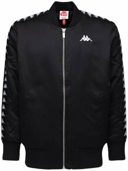 Куртка-бомбер Из Нейлона Kappa 72IWI7008-Qlk30