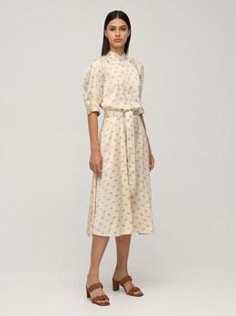 Атласное Платье С Принтом Polo Ralph Lauren 72IE50015-MDAx0