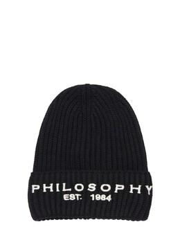Трикотажная Шапка С Вышивкой Philosophy Di Lorenzo Serafini 72I1VN058-MDI2Ng2