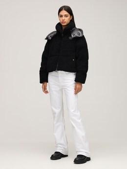 Куртка Antares Sherpa На Пуху Duvetica 72I7EW001-OTk50