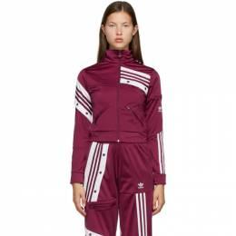 Adidas Originals Purple Danielle Cathari Edition Track Jacket GD2410