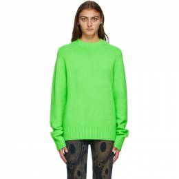 Extreme Cashmere Green Cashmere Bourgeois Sweater 123