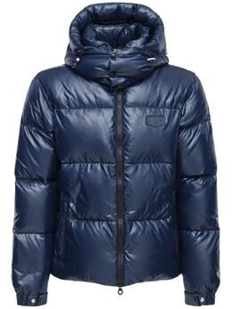 Куртка На Пуху Из Нейлона Duvetica 72IG1B003-Nzc50