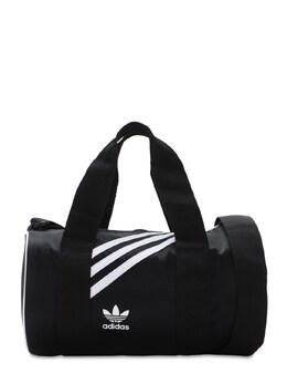Сумка Из Нейлона Adidas Originals 72I0N6071-QkxBQ0s1