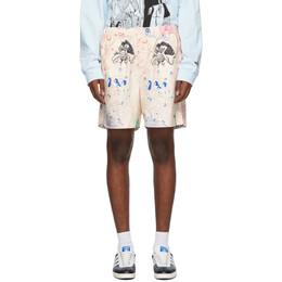 Adidas Originals Beige Unity Edition Gender Neutral Shorts FM1395