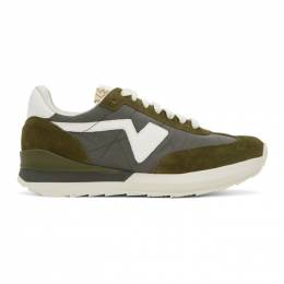 Visvim Green FKT Runner Sneakers 0120201001002