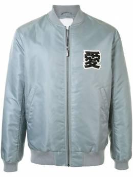 Ports V куртка-бомбер с вышитым логотипом VL9JSB01JWN025