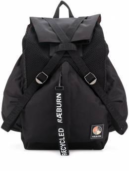Raeburn рюкзак с перекрестными ремешками RU73002SI20S