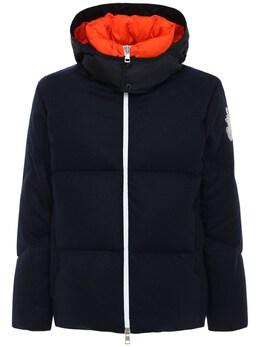 Куртка С Капюшоном Moncler Genius 72IXCO012-NzQy0