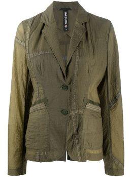 Raeburn пиджак Parasuit RW02002R20S