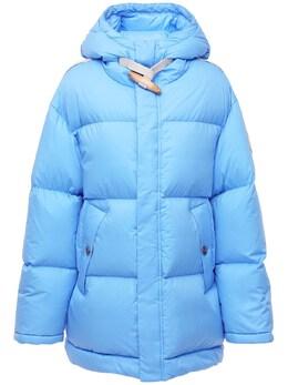 Куртка С Капюшоном Moncler Genius 72IXCO006-NzA40