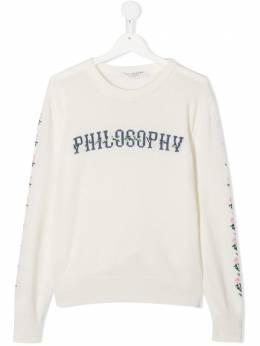 Philosophy Di Lorenzo Serafini Kids толстовка с логотипом PJMA20FL07ZH047T0229