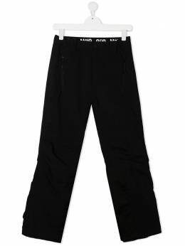 Molo брюки с карманами на молнии 5W20I1020099