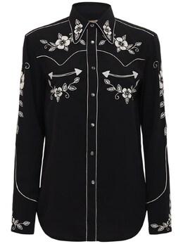 Рубашка С Принтом Dobby Polo Ralph Lauren 72IE50016-MDAx0