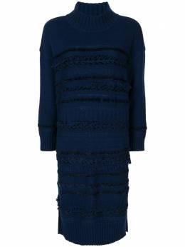 Coohem твидовое платье миди 10204031