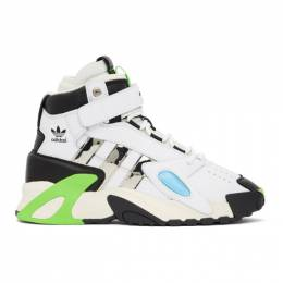 Sankuanz Black and White adidas Edition Streetball Forum Sneakers FY4721